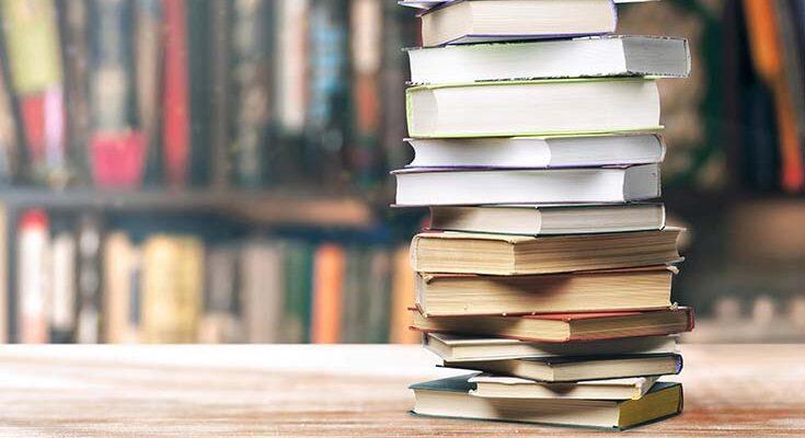 Брать ли все учебники